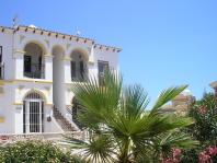 San Miguel de Salinas Property